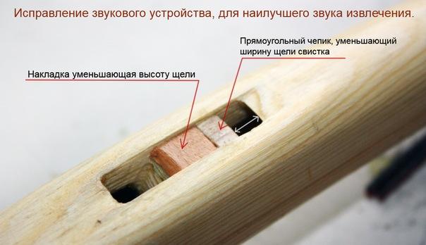 Как сделать пимак из дерева своими руками